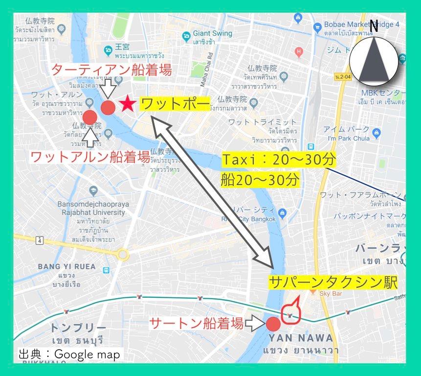 地図(ワットポー1)