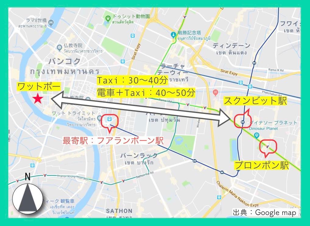 行き方地図10