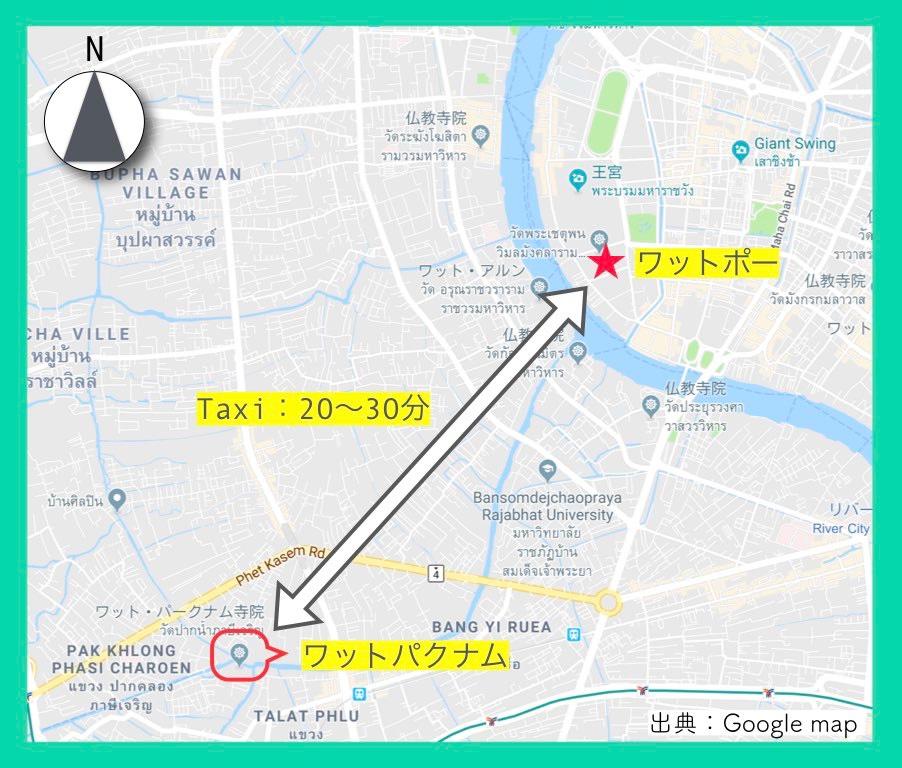 行き方地図12