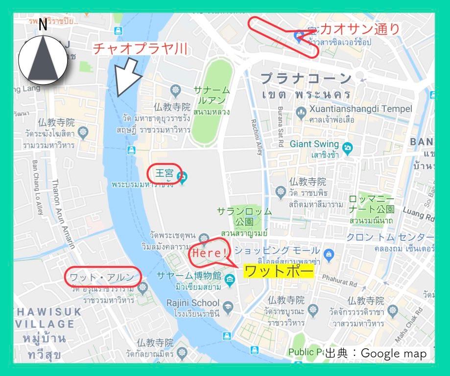 行き方地図1