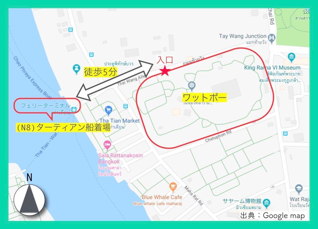 行き方地図2