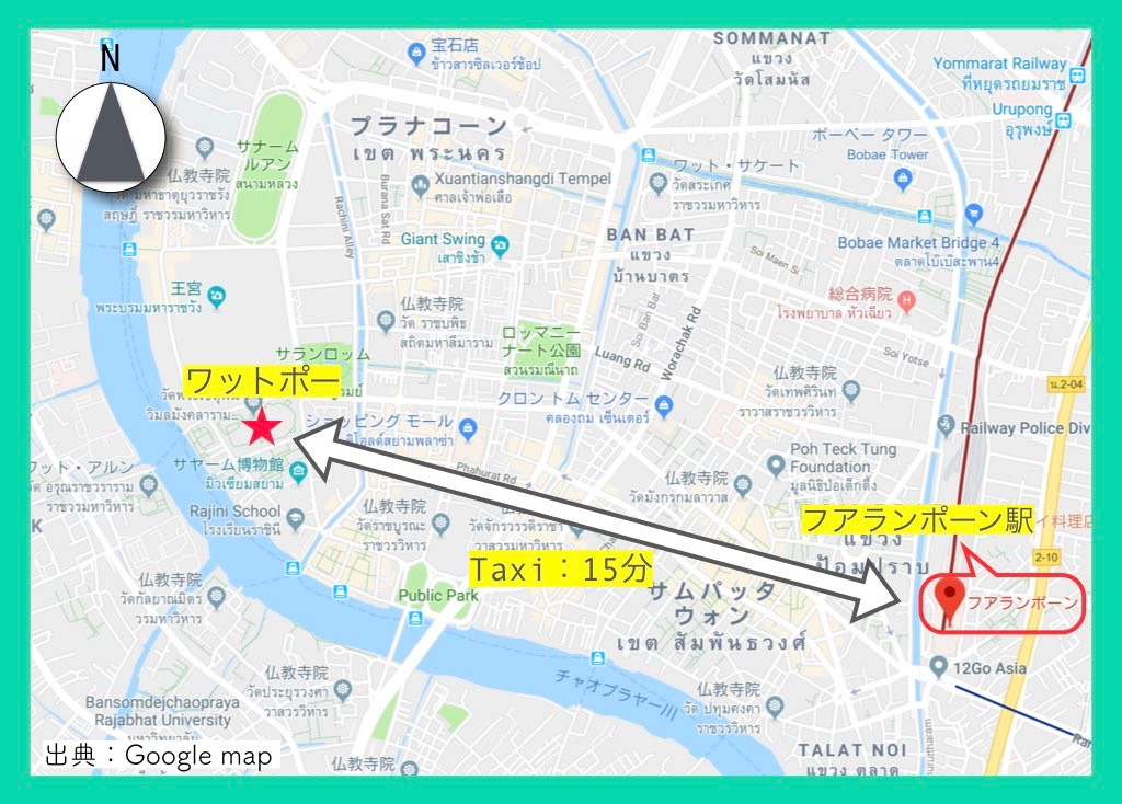 行き方地図3