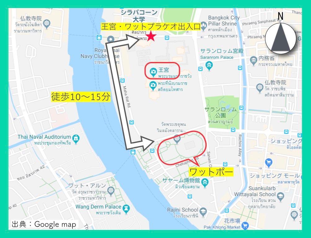 行き方地図4