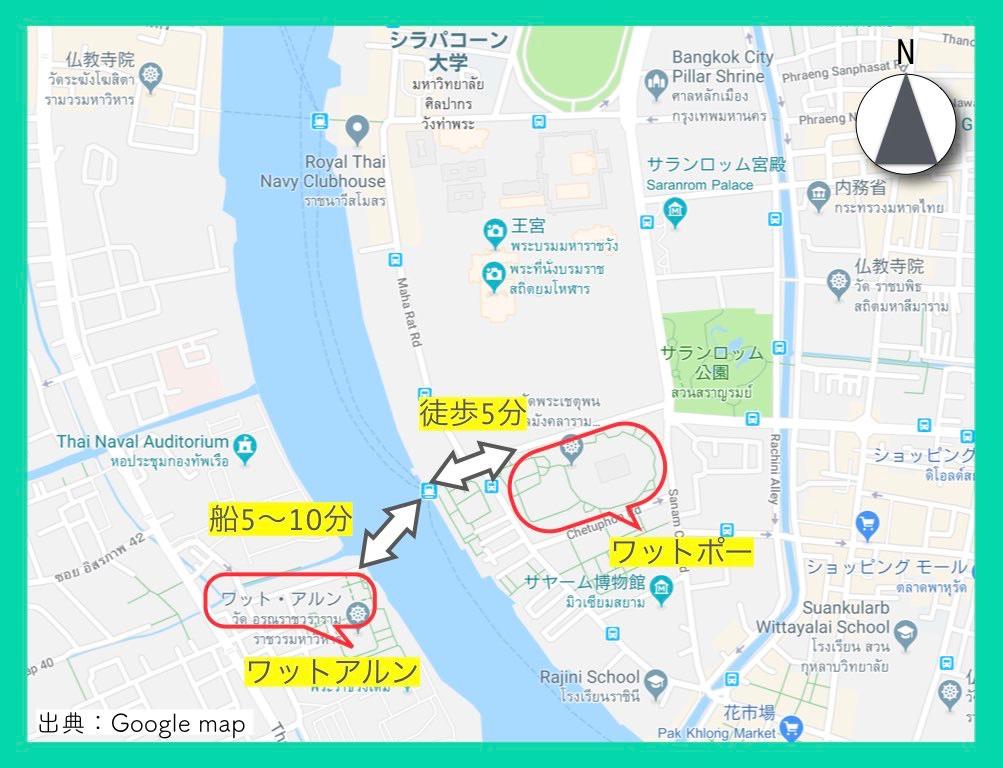 行き方地図5
