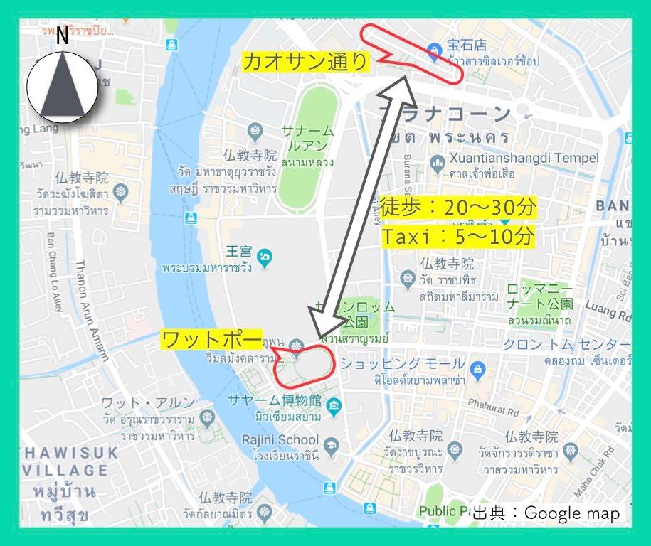 行き方地図6