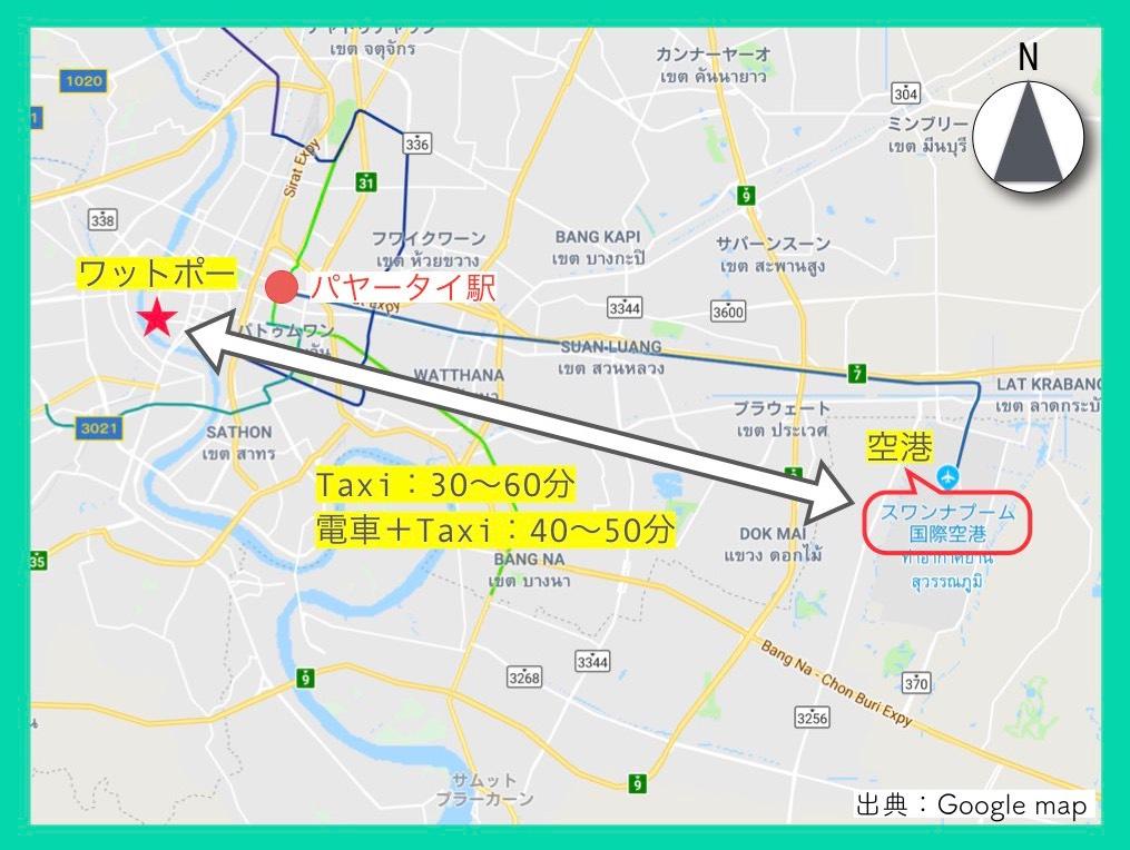 行き方地図7