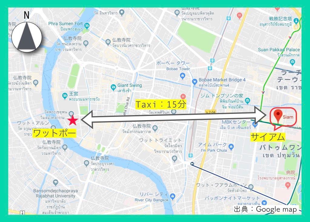 行き方地図8
