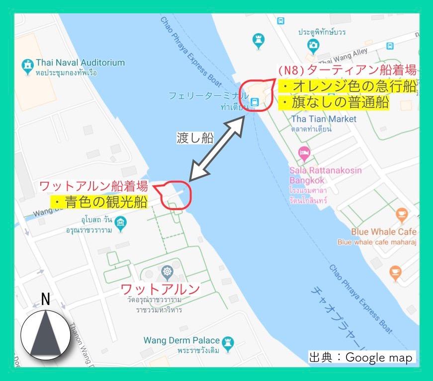 地図(ワットアルン)3