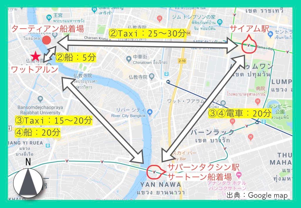 地図(ワットアルン2)