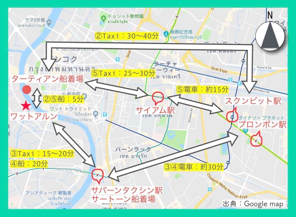 地図(ワットアルン4)
