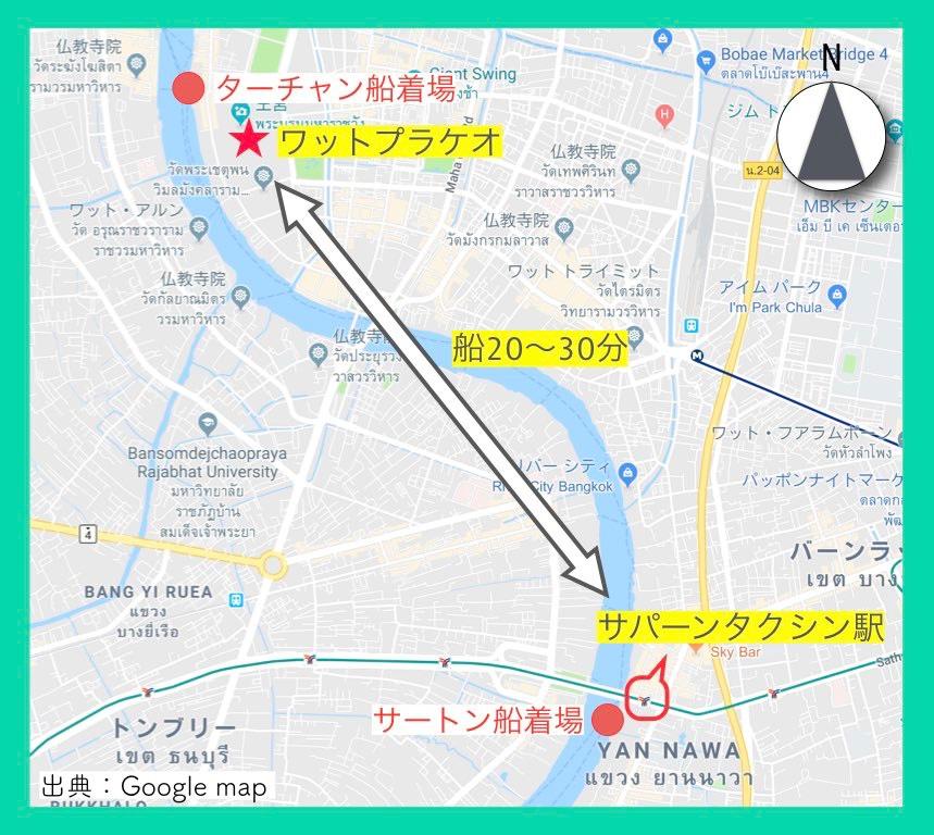 地図(ワットプラケオ)10