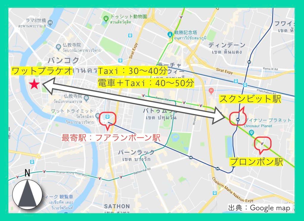 地図(ワットプラケオ)11