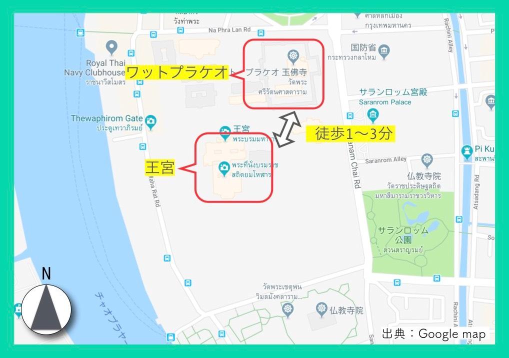 地図(ワットプラケオ)4−2