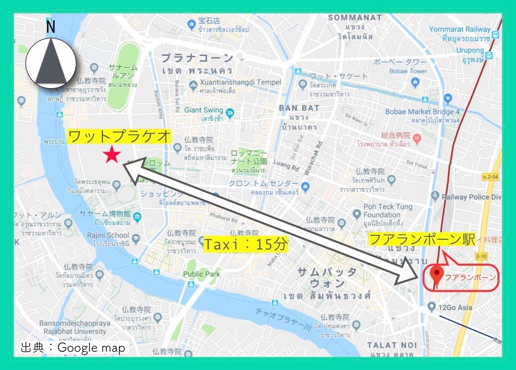地図(ワットプラケオ)4