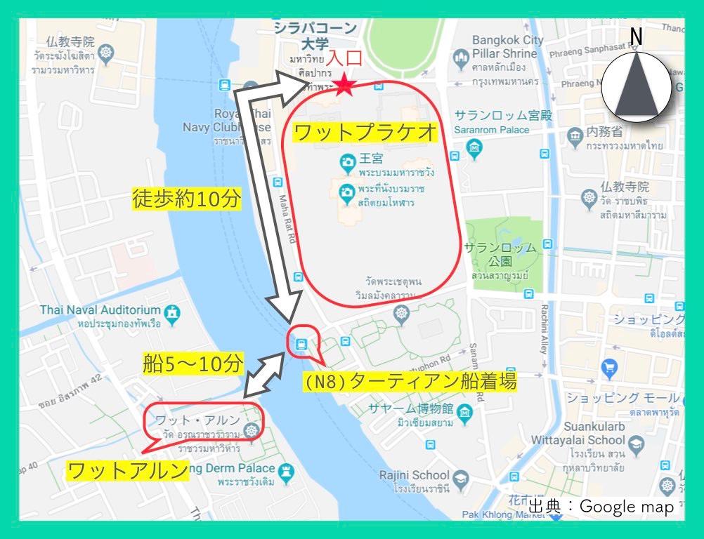 地図(ワットプラケオ)6