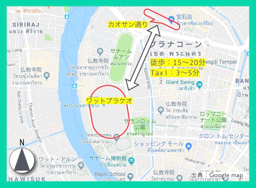 地図(ワットプラケオ)7
