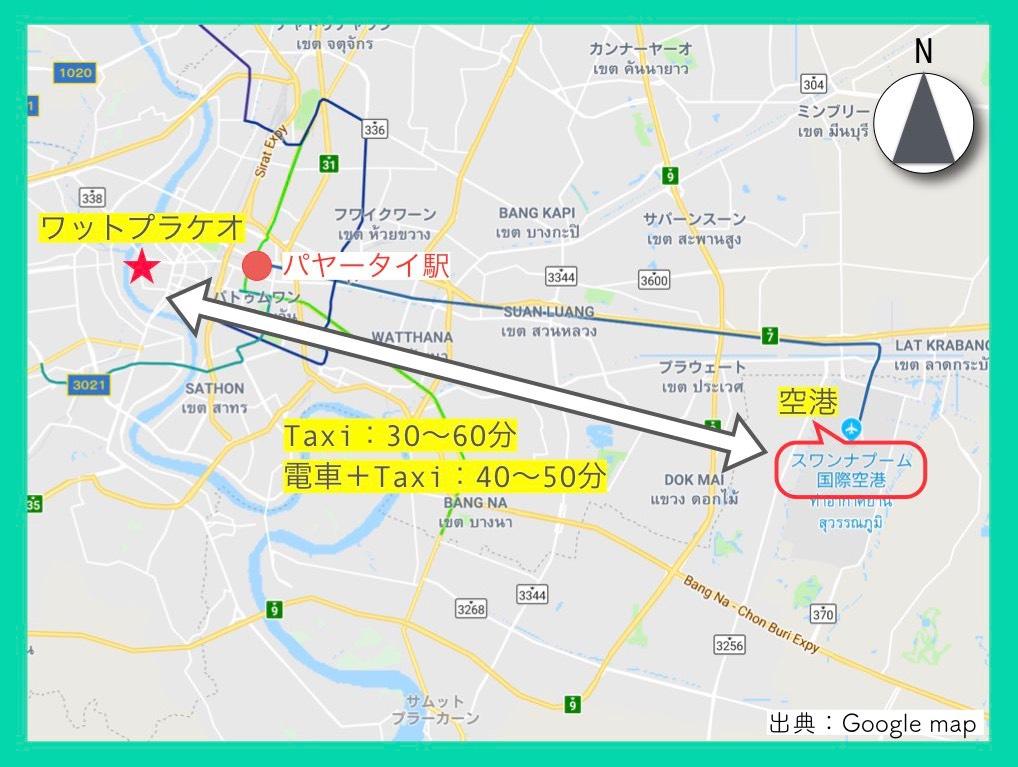 地図(ワットプラケオ)8