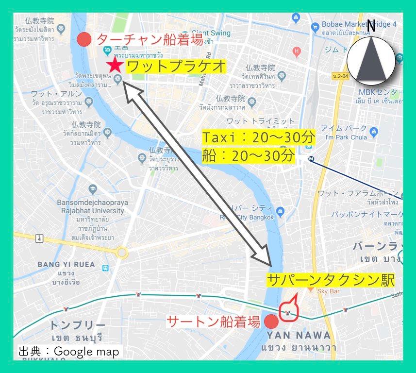 地図(ワットプラケオ1)