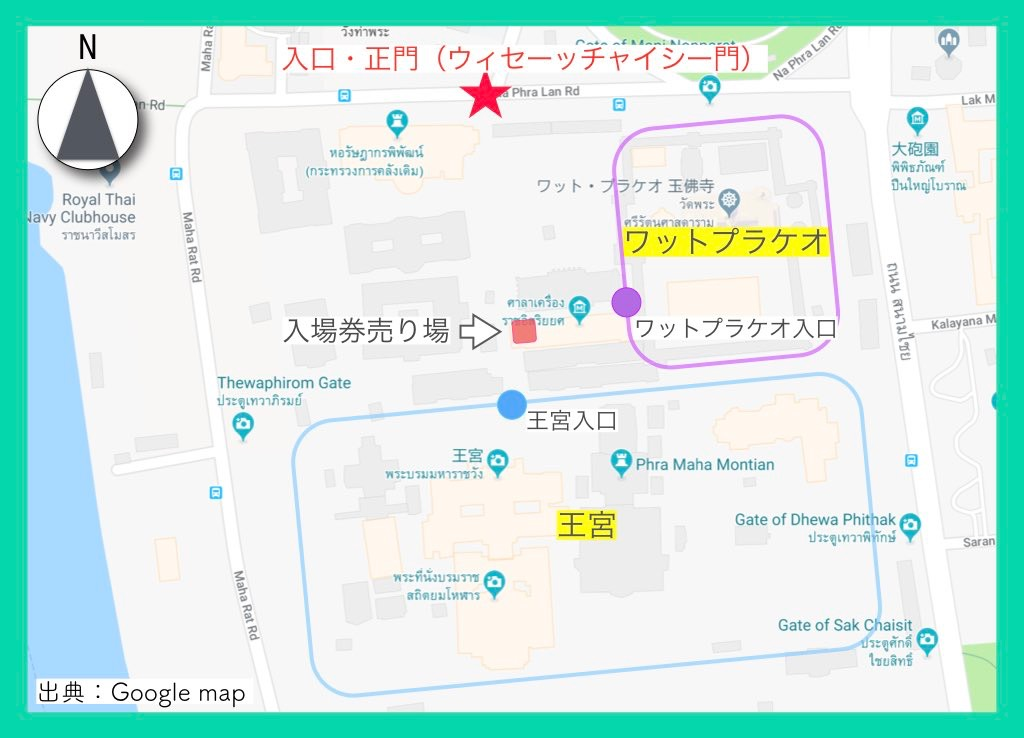 地図(王宮&ワットプラケオ)チケット