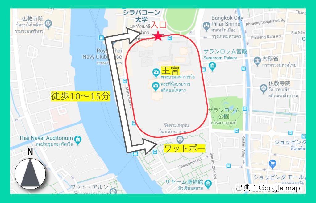 地図(王宮)6