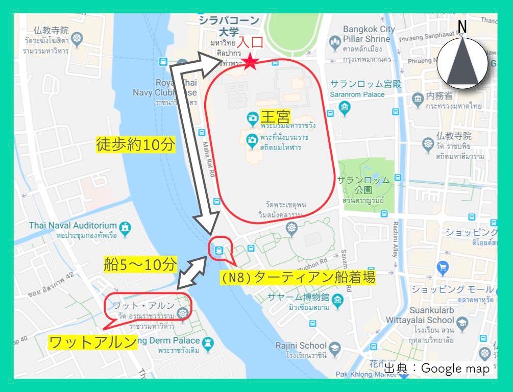 地図(王宮)7