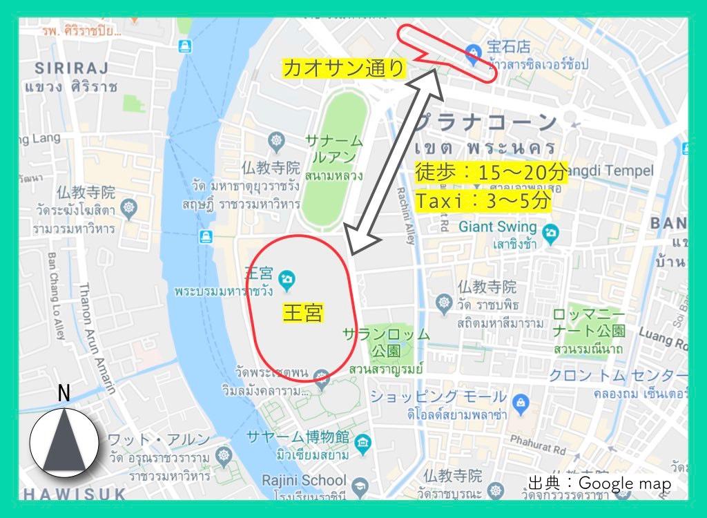 地図(王宮)8