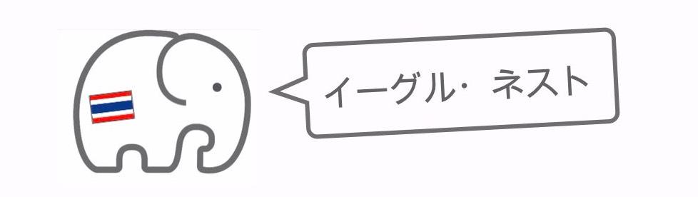 記事中画像(レストラン)12