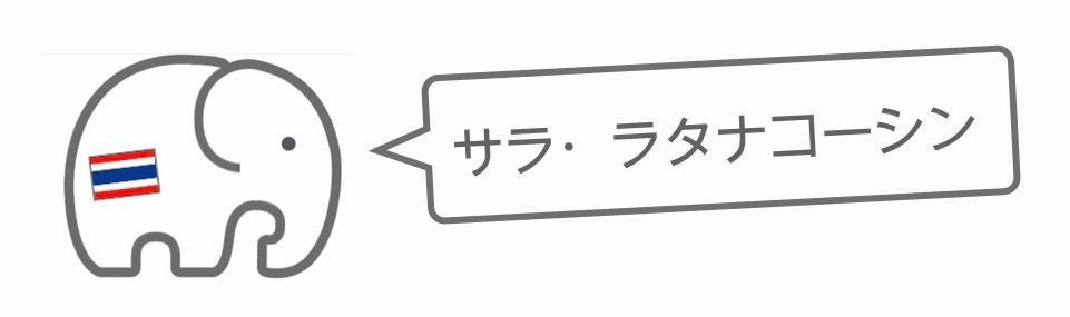 記事中画像(レストラン)13