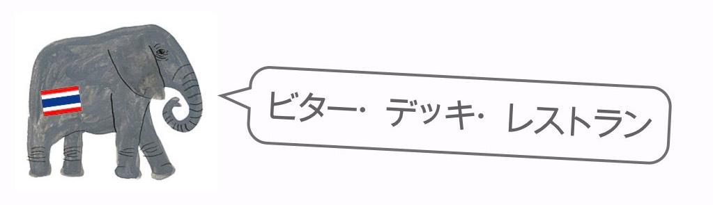 記事中画像(レストラン)6