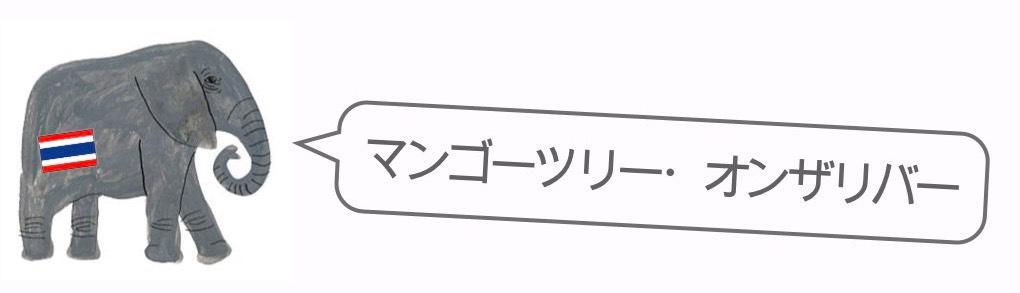 記事中画像(レストラン)8