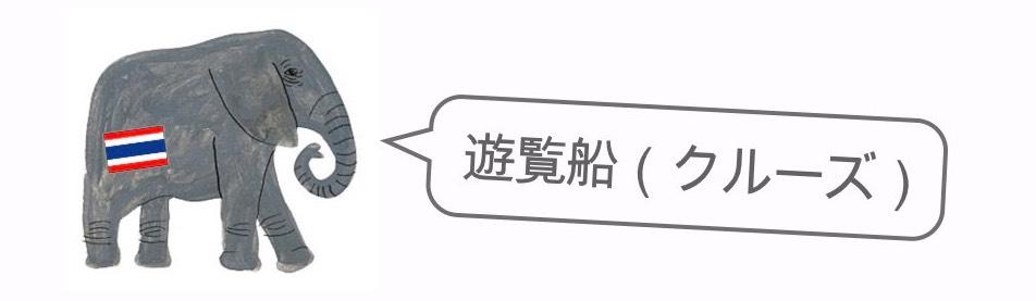 記事中画像(夜)10
