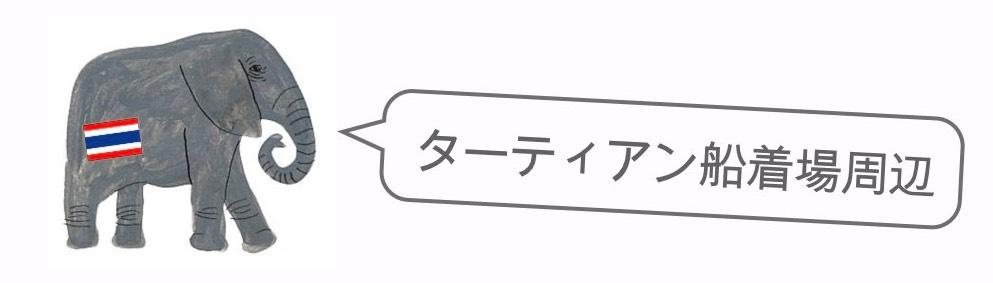 記事中画像(夜)7