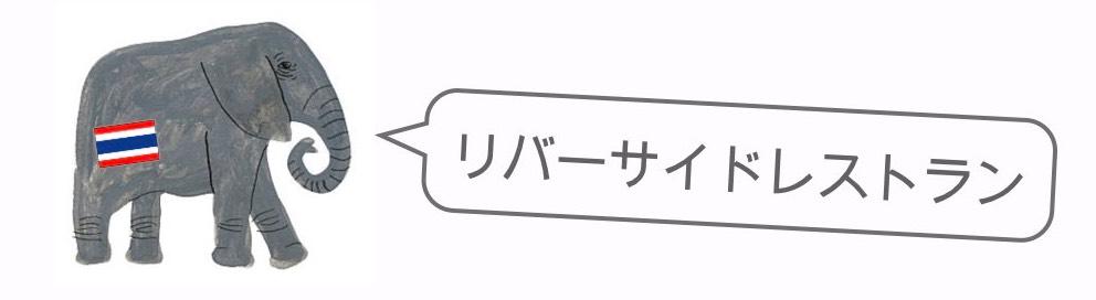 記事中画像(夜)9