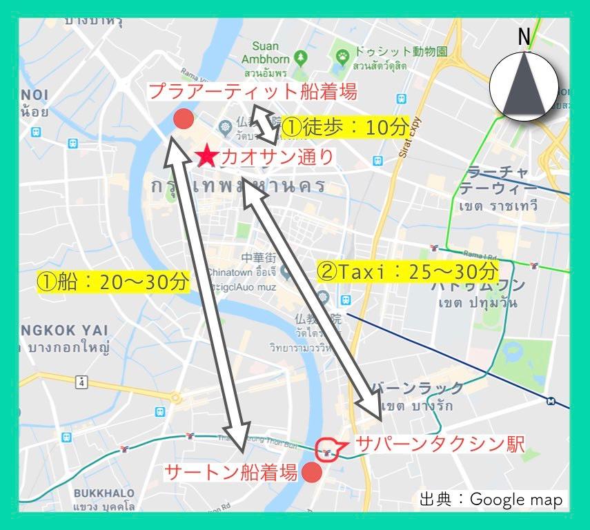 地図(カオサン通り)10