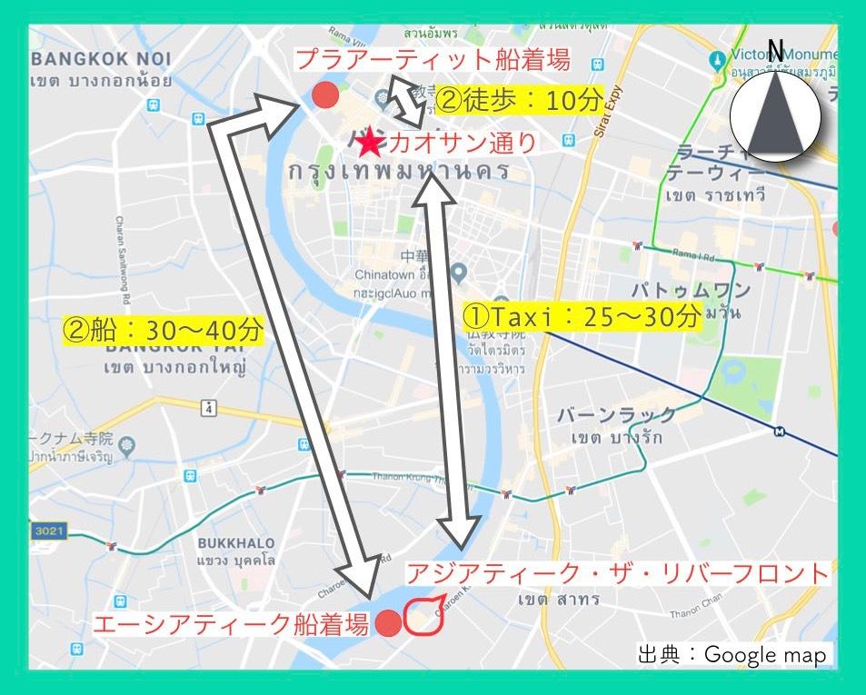 地図(カオサン通り)14