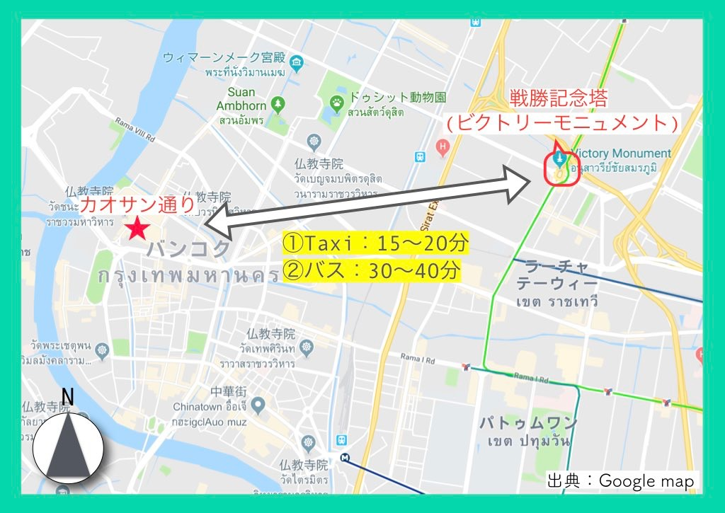 地図(カオサン通り)18