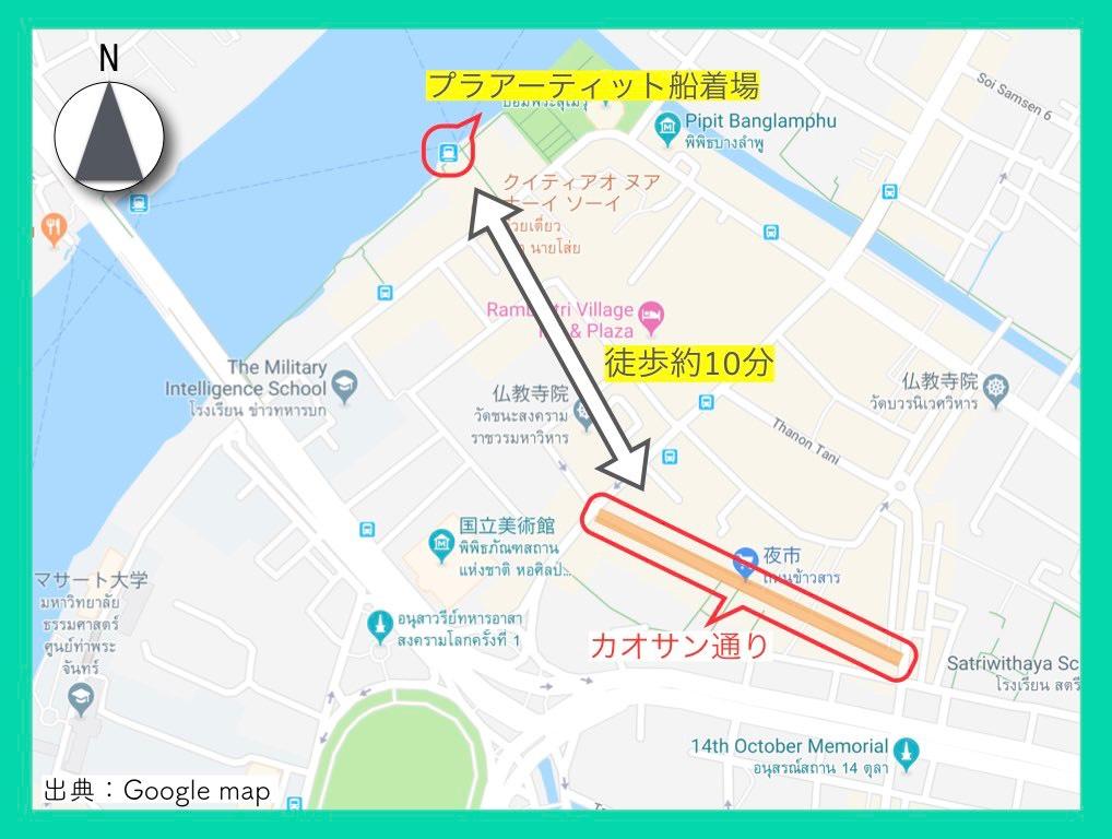 地図(カオサン通り)3