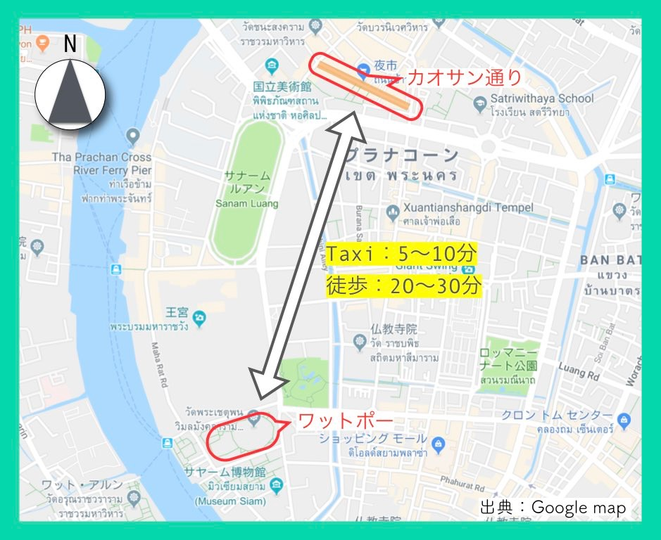 地図(カオサン通り)5