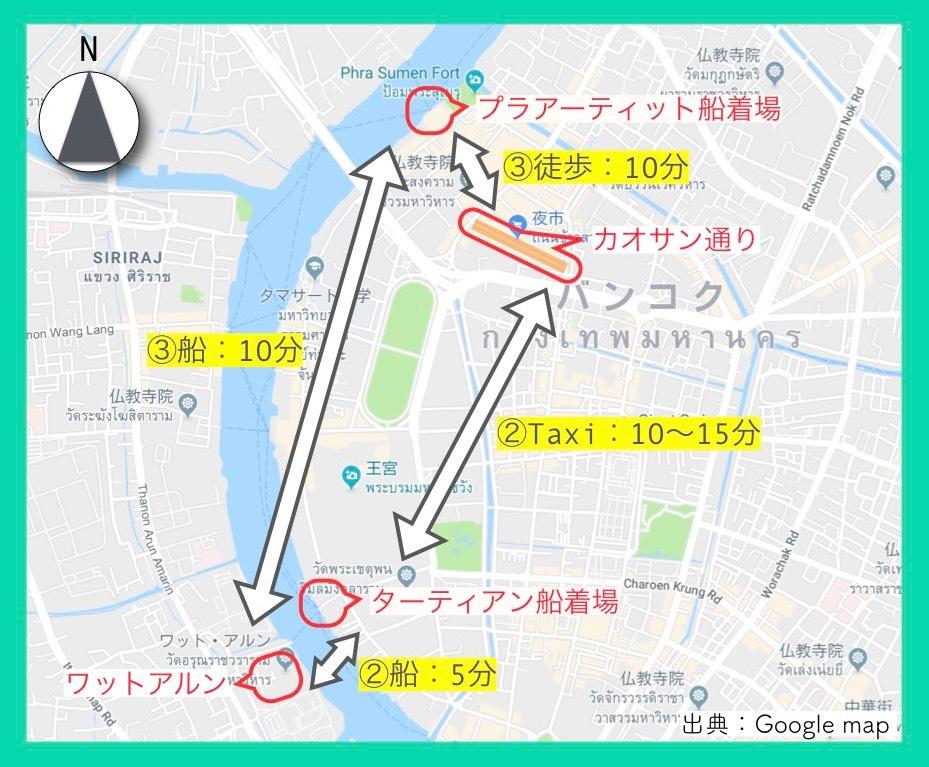 地図(カオサン通り)6