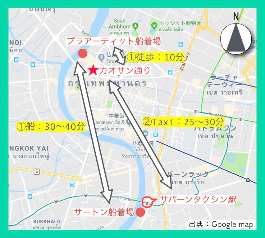 地図(カオサン通り1)