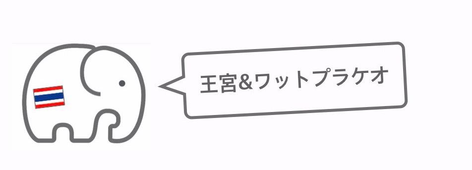 記事中画像(カオサン通り)19