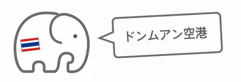 記事中画像(カオサン通り)23