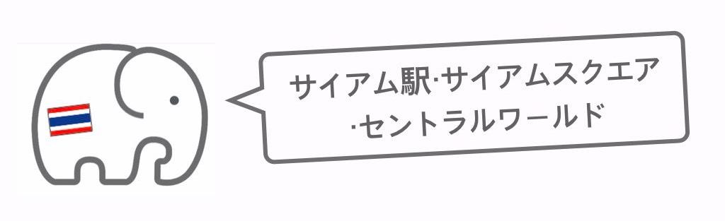 記事中画像(カオサン通り)24