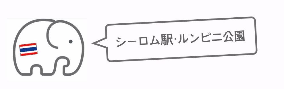 記事中画像(カオサン通り)28
