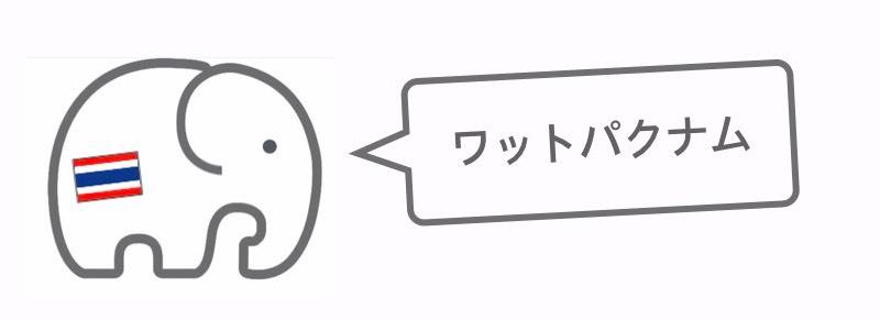 記事中画像(カオサン通り)30