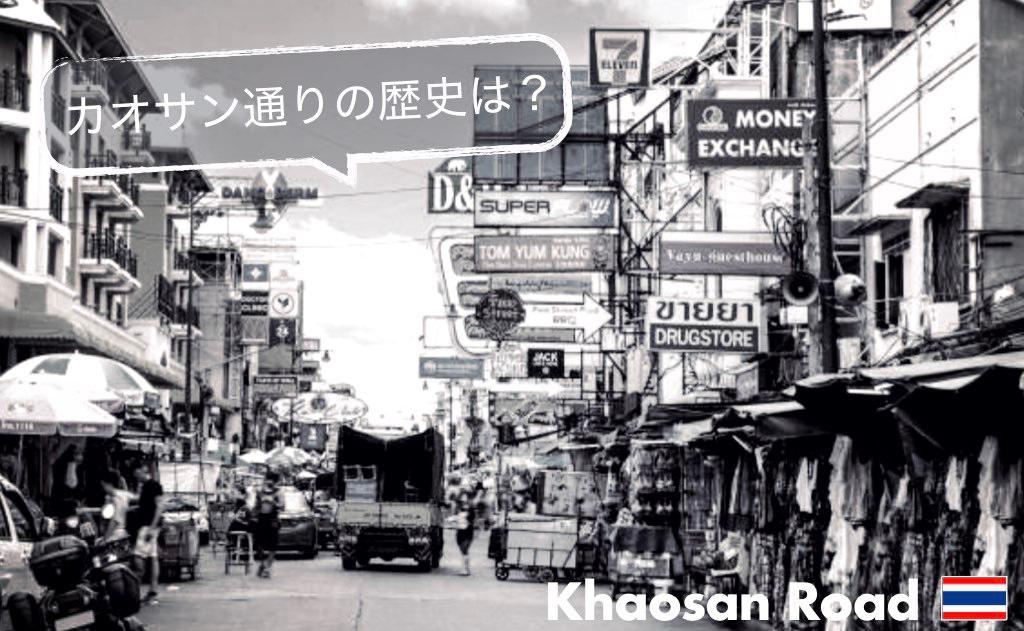 記事中画像(カオサン通り)6