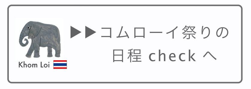 スクリーンショット 2017-06-08 17.23.34