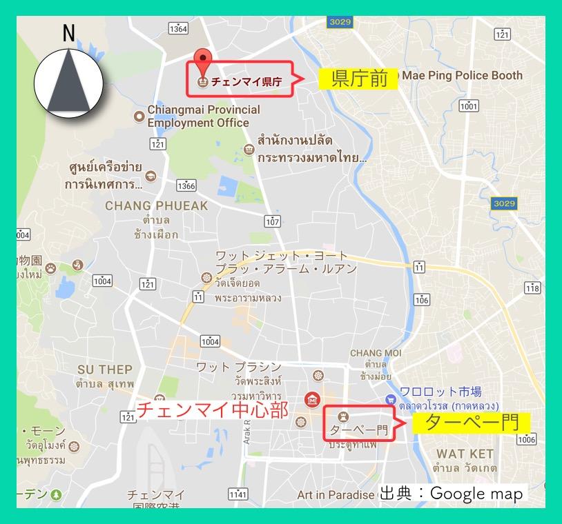 パレード地図_Fotor