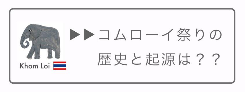 リンク先画像_Fotor1