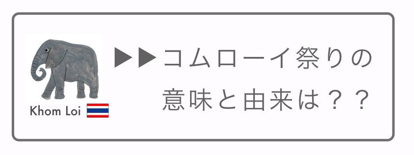 リンク先画像_Fotor2